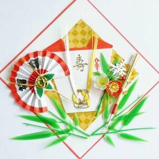 松竹梅の華やかお食い初めお料理飾りセット(お食い初め用品)