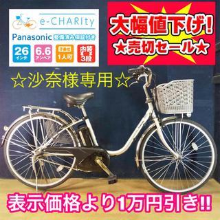 パナソニック(Panasonic)のA38☆電動自転車☆パナソニック ViVi TX☆26インチ☆(自転車本体)