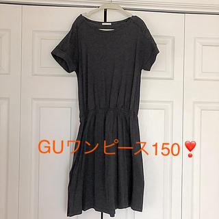 ジーユー(GU)のGU 半袖ワンピース  女の子  150  ブラック(ワンピース)