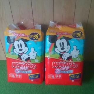 ディズニー(Disney)のマミーポコパンツ(ベビー紙おむつ)