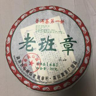 老班章 プーアル茶 (生茶 )357g(茶)