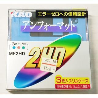 カオウ(花王)の3枚/フロッピーディスク/MF-2HD(その他)