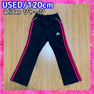 アディダス(adidas)のadidas ジャージ used 120(パンツ/スパッツ)