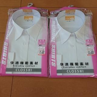 シマムラ(しまむら)の未使用☆スクールワイシャツ 女の子 155A(ドレス/フォーマル)