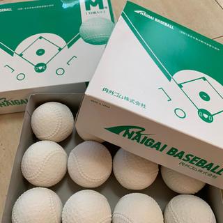 ナイガイ(NAIGAI)のM球 公認球 新品未使用2ダース(ボール)