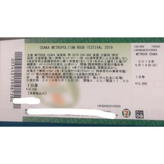 メトロック チケット(音楽フェス)