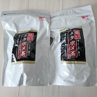 ティーライフ(Tea Life)のメタボメ茶90個入り×2袋☆未開封(健康茶)