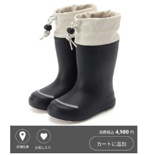 ムジルシリョウヒン(MUJI (無印良品))の無印 18-19㎝ 未使用 長靴(長靴/レインシューズ)