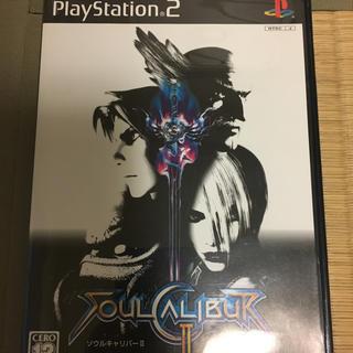 プレイステーション2(PlayStation2)のPS2 ソウルキャリバー2(家庭用ゲームソフト)