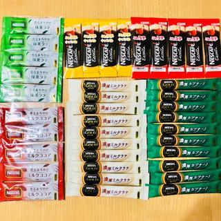 ネスレ(Nestle)のネスレ スティックタイプ計40本セット (コーヒー)