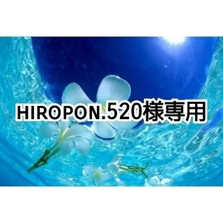 hiropon.520様専用♡(ペット服/アクセサリー)