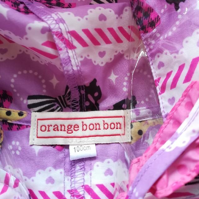 Orange bonbon(オレンジボンボン)のorange bon bon カッパ キッズ/ベビー/マタニティのキッズ服女の子用(90cm~)(その他)の商品写真