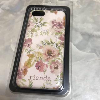 リエンダ(rienda)のrienda  リエンダ iPhone8/7対応ケース(iPhoneケース)