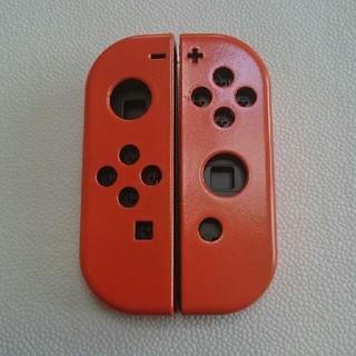 ニンテンドースイッチ(Nintendo Switch)のジョイコン塗装外装 ダークオレンジLR(家庭用ゲーム本体)
