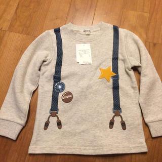 シューラルー(SHOO・LA・RUE)のトレーナー(Tシャツ/カットソー)