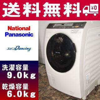 Panasonic - Y-32562★送料無料★パナソニック、全方位ジェットダンシング洗浄9K NA-