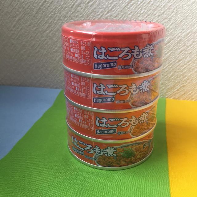 【未開封】はごろも煮 まぐろ味付(フレーク) 70g 4個セット 食品/飲料/酒の加工食品(缶詰/瓶詰)の商品写真