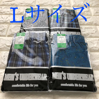☆新品☆メンズトランクス 4枚セット Lサイズ(トランクス)