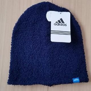 アディダス(adidas)のアディダス ジュニア帽子(帽子)