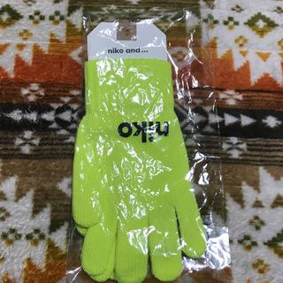 ニコアンド(niko and...)のニコアンド★手袋(手袋)