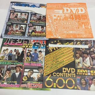 パチンコ DVD(パチンコ/パチスロ)