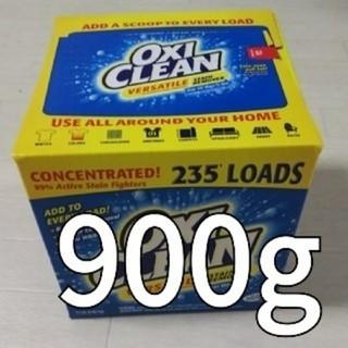 補償付き最安値 オキシクリーン900g(洗剤/柔軟剤)