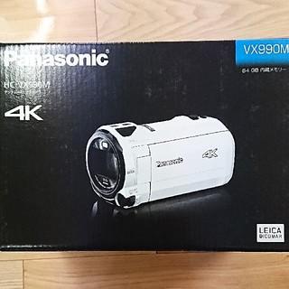 パナソニック(Panasonic)の新品・未使用 パナソニック 4K ビデオカメラ VX-990M(ビデオカメラ)