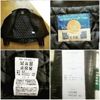UNDERCOVER - ★新品半額★14万茶芯モデル_BLACKMEANSブラックミーンズuk