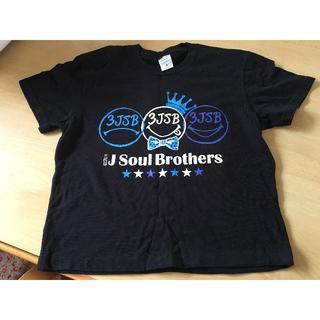 サンダイメジェイソウルブラザーズ(三代目 J Soul Brothers)の三代目Tシャツ♡2015(Tシャツ(半袖/袖なし))
