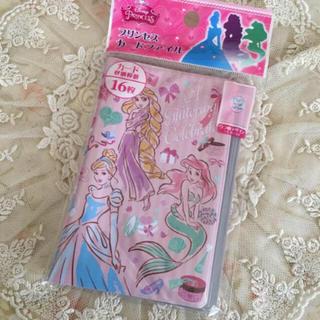ディズニー(Disney)のディズニー プリンセス カード ファイル(ファイル/バインダー)