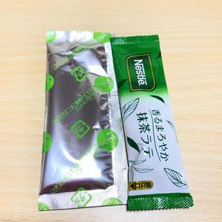 グリーンセット!!(茶)