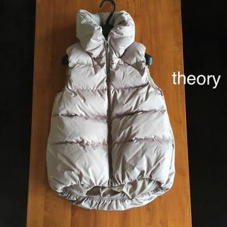 セオリー(theory)の美品✨theory ダウンベスト(ダウンベスト)