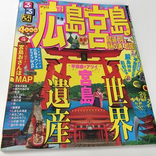 「るるぶ広島 宮島 尾道 呉 鞆の浦 岩国 '12」(地図/旅行ガイド)