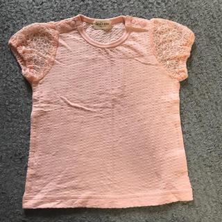 キッズズー(kid's zoo)のキッズズー Tシャツ(Tシャツ)