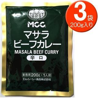 エム・シーシー食品 マサラビーフカレー【辛口】200g×3個(レトルト食品)