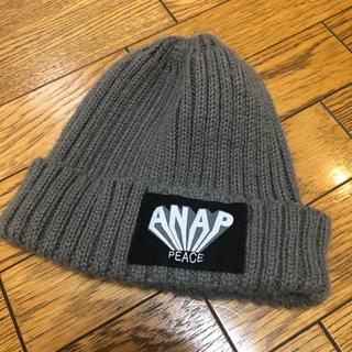 アナップキッズ(ANAP Kids)のANAP kids グレーニット帽(帽子)