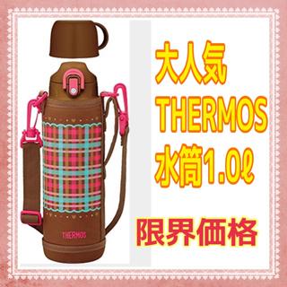 サーモス(THERMOS)のakane様専用 限界価格‼️サーモス2way 1ℓ(水筒)