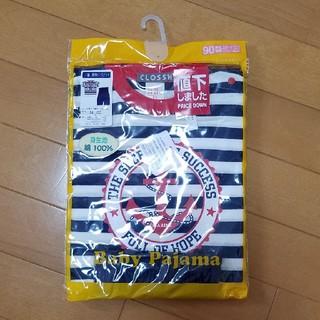 シマムラ(しまむら)の新品♪男の子パジャマ♪9サイズ(パジャマ)
