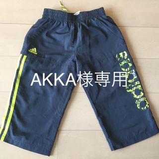 アディダス(adidas)の☆アディダス  140☆(パンツ/スパッツ)