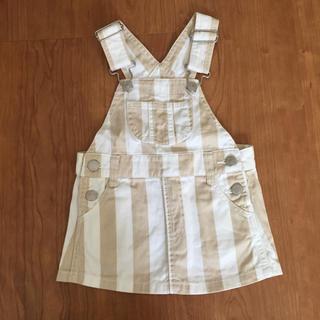 SunnyLandscape - ジャンパースカート
