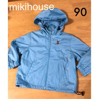 ミキハウス(mikihouse)のミキハウス ウィンドブレーカー 90 水色 ジャケット(ジャケット/上着)