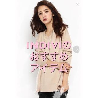 インディヴィ(INDIVI)の✨新品タグ付き インディヴィ  切り替えゆるニット✨(ニット/セーター)