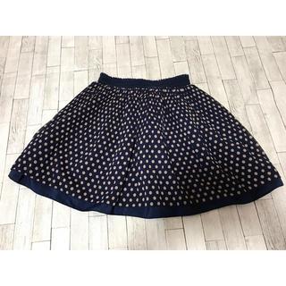 ジーユー(GU)の新品未使用品 リバーシブルスカート 140(スカート)
