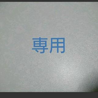 miiio様専用(外国映画)