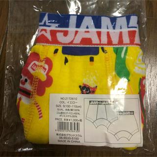 ジャム(JAM)の新品、未使用、未開封!JAMボクサーパンツ(下着)