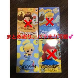 Disney - Qposket ディズニー プリンセス