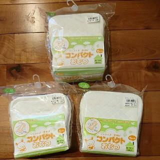 ニシキベビー(Nishiki Baby)のニシキ 布おむつ コンパクトおむつ S~Mサイズ5枚組×3セット(布おむつ)