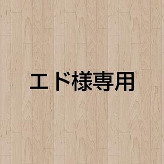 エド様専用 DVDケース(CD/DVD収納)