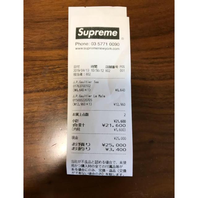 Supreme(シュプリーム)のsupreme×jean paul gaultier le male 定価以下 コスメ/美容の香水(香水(男性用))の商品写真