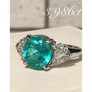パライバトルマリン 3.986ct ダイヤモンド リング(リング(指輪))